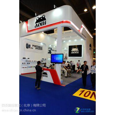 供应2015中国手机及配件展