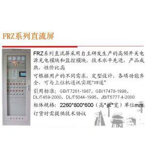 直流电源系统价格销售