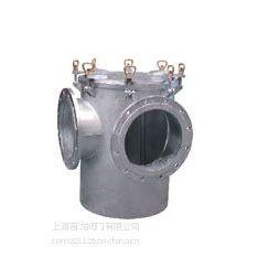 供应CB/T497-1994吸入粗水滤器