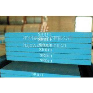 供应【大量供应】5CrMnMo耐热钢材/模具钢材