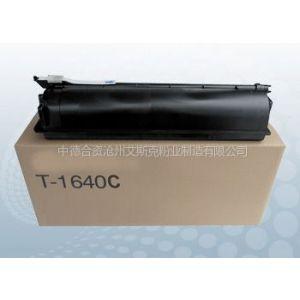 供应中德合资沧州艾斯克东芝T-1600C数码复印机碳粉