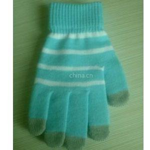 供应时下***流行的触摸屏手套,触摸屏针织手套