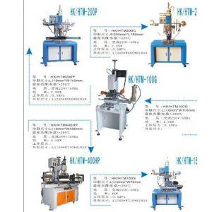 供应生产定做HKHTM1015烫金机