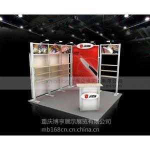 供应重庆会议展览设计制作,展会布展,铝合金型材展位布置