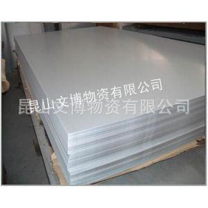 供应201 304不锈钢板材 厚度0.6-10.0*1220/1500*L 可零割