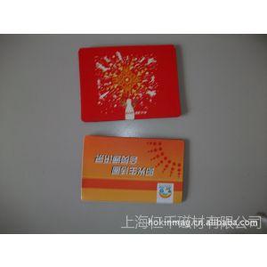 供应可口可乐 中国移动 可对吸磁性电话本 磁石电话薄