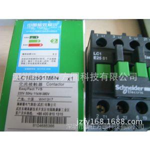 供应LC1E25原装施耐德接触器