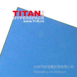 供应空气净化设备用钛板,钛合金板