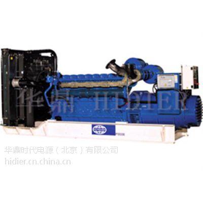 【北京柴油发电机】|柴油发电机品牌|柴油发电机300kw价格|华鼎电源集团