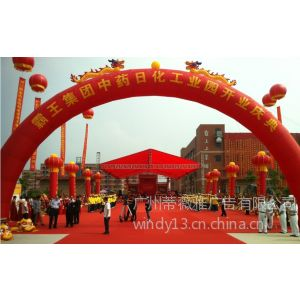 供应广州白云区同和开业庆典策划公司、开业醒狮表演提供