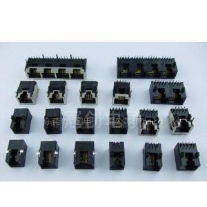 供应RJ45插座/水晶头母座/RJ45母座/网络RJ45连接器/水晶头网口插座