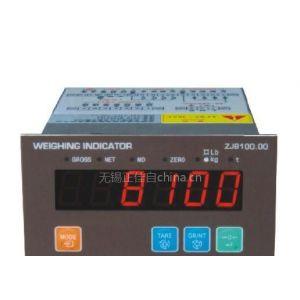 供应无锡仪器仪表-称重仪表-ZJ8100.00重量变送器