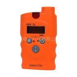 供应二氧化氯气体检测仪,二氧化氯检测仪