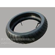 儿童玩具车轮胎价格 儿童车轮胎生产 新未来厂家专业生产
