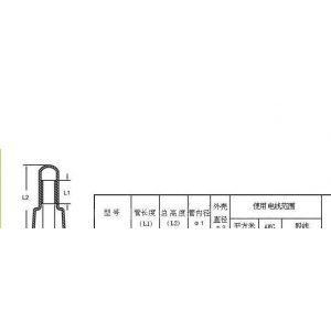 供应压线帽/闭端子/接线端子