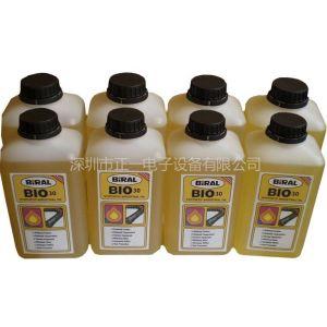 供应Biral BIO-30 高温链条油