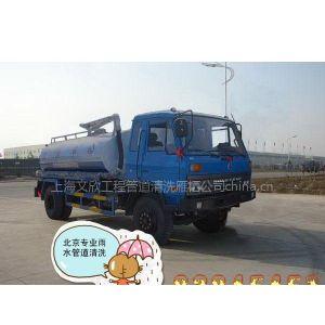 供应通州区污水管道疏通公司838Γ45Γ451