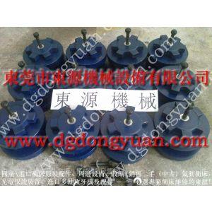 供应冲床防震脚,可调式机械减震装置,购机械垫铁选专业台湾冲床维修的东源