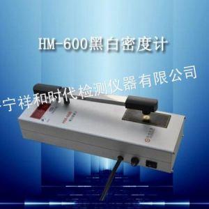 供应HM-600数字式黑白透射密度计,数字式黑白密度计,数字式透射密度计,黑白透射密度计,黑白密度计