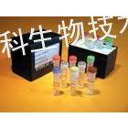 供应畜禽病毒检测试剂盒