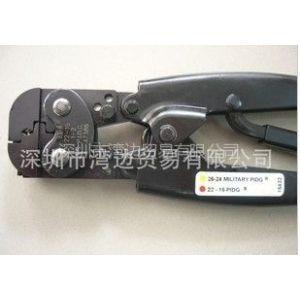供应AMP HAND TOOL, TYCO-AMP手动压线钳,原装美国进口