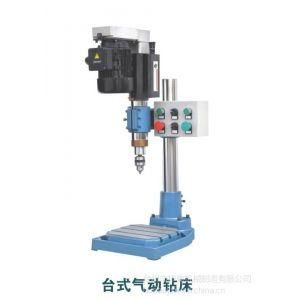 供应台州华奥RVS5型台式气动钻床  台钻  优质优价 欢迎选购
