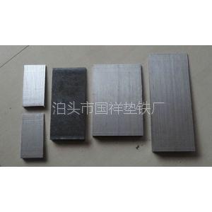 供应嘉兴斜铁 嘉兴斜垫铁 平垫铁 专业生产 批发