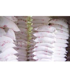 供应山东威海文登银玛供应强力超浓缩除油粉