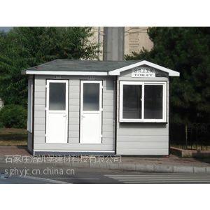供应供应石家庄移动公厕销售13930189159