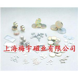 供应钕铁硼大磁环,钕铁硼大磁柱,包装磁铁,梅宇磁业磁铁