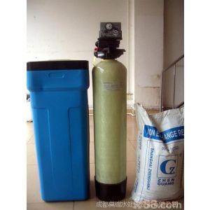 供应0-2T/H软化器/软水器/离子交换设备
