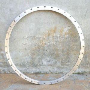 供应整体钢制管法兰 承插焊法兰 螺纹法兰 供应商