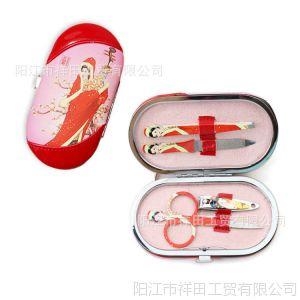 供应阳江修甲产品 修甲美容套装7件套 指甲刀美甲套装 可印logo