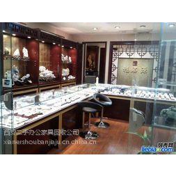 供应西安珠宝柜台展柜回收