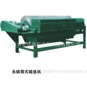 供应磁选厂家  优质强磁磁选机 锰铁矿磁选机图片
