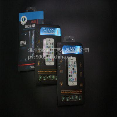 供应义乌 电子产品 手机壳包装,钢化玻璃膜彩盒,数据线PVC盒,皮套纸盒专业品质欢迎订购