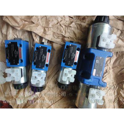 供应M-3SEW10U1X/630MG125N9K4力士乐球阀