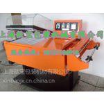 供应XBL-5540二合一热缩机 自动纸盒热收缩包装机 塑料标签收缩机
