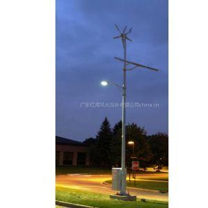 绿色能源风光互补、风力及太阳能发电集成技术