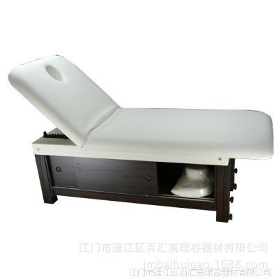 厂家直销高档实木美容床 按摩床103-h 美容床热销产品 实木床