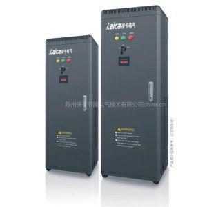 徕卡电气生产销售节电器