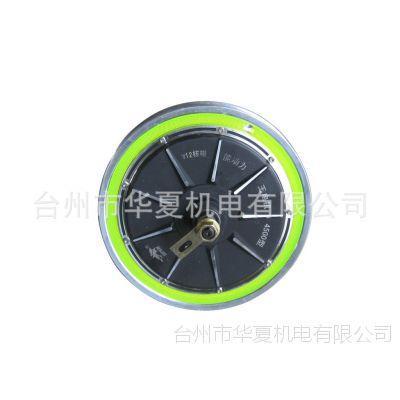 大量销售 电动三轮车电机 电动汽车电机 盘式电动车电机
