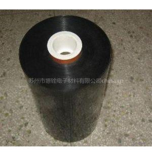 供应黑色磨砂PC片材板材