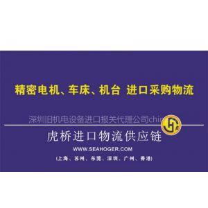 深圳二手激光加工设备进口报关代理|激光加工设备进口清关
