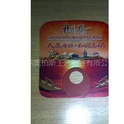 供应广告塑料扇子厂家 广州广告扇子价格 折叠广告扇子生产