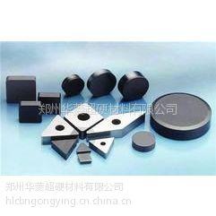 供应38crmoal氮化钢锻造毛坯粗加工用什么合金刀头bn-s20