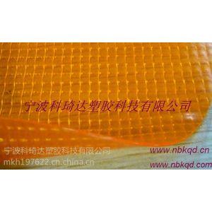供应阻燃抗紫外线PVC半透明夹网布 门帘布