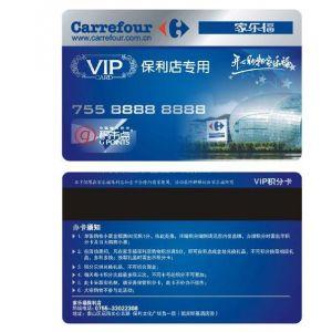 供应做商场会员卡印刷,商场会员卡,做商场磁条卡深圳厂家
