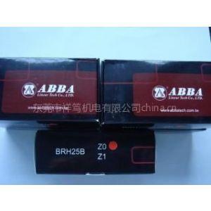 供应ABBA直线导轨BRH20A中国一级代理商,大量库存,价格优惠