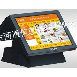 供应河南信阳金商通KST-B03双屏触摸一体机/触摸屏收银系统